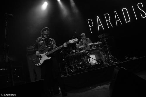 Paradise (7)